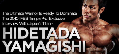 interview with ifbb pro bodybuilder hidetada yamagishi