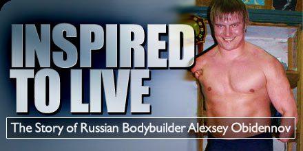 Alexsey Obidennov